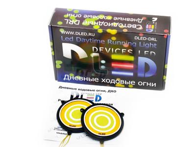 Дневные ходовые огни DRL-110 (гибкие) с поворотом High-Power 10W