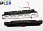 Дневные ходовые огни DRL-123 SMD2835 2x2W