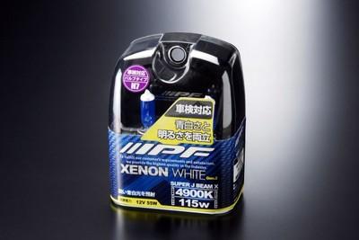 Газонаполненные лампы H7 - IPF XENON WHITE SUPER J BEAM 4900K