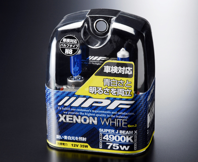 Газонаполненные лампы H8 - IPF XENON WHITE SUPER J BEAM 4900K