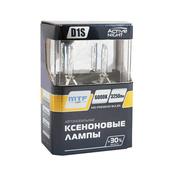 Ксеноновая лампаовая D1S - ACTIVE NIGHT S