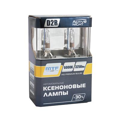 Ксеноновая лампаовая D2R - ACTIVE NIGHT S
