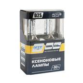 Ксеноновая лампаовая D2S - ACTIVE NIGHT S