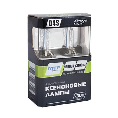 Ксеноновая лампаовая D4S - ACTIVE NIGHT S