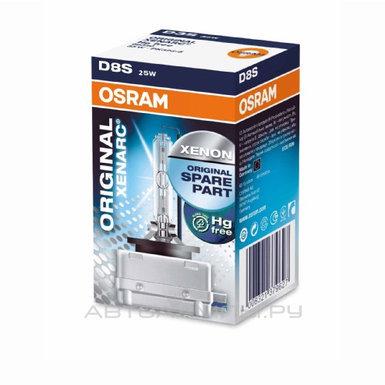 Ксеноновая лампаовая D8S - OSRAM Xenarc Original 4150K 40V 25W