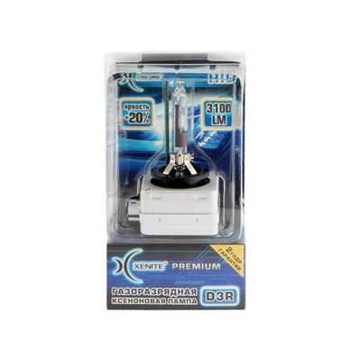 Ксеноновая лампа XENITE D3R