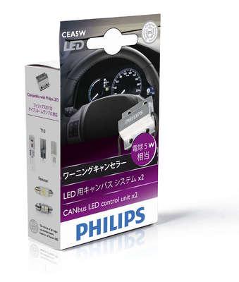 Обманка CANbus Philips для светодиодных автомобильных ламп