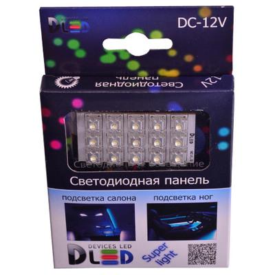 Панель в салонный светильник 15 Led Super-Flux