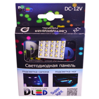 Панель в салонный светильник 20 Led SMD 3528