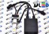 Светодиодная авто лампа H1 - 2 CREE 20Вт