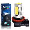Светодиодная авто лампа H11 - 4 High-Power 6Вт