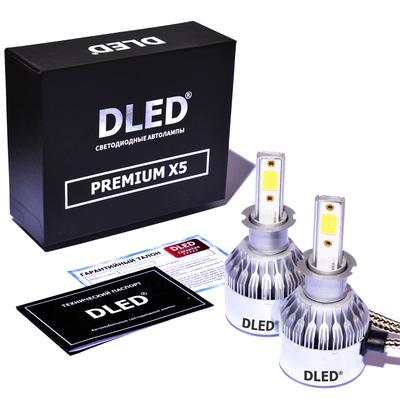 Светодиодная авто лампа H3 - PREMIUM X5 37Вт (Комплект)