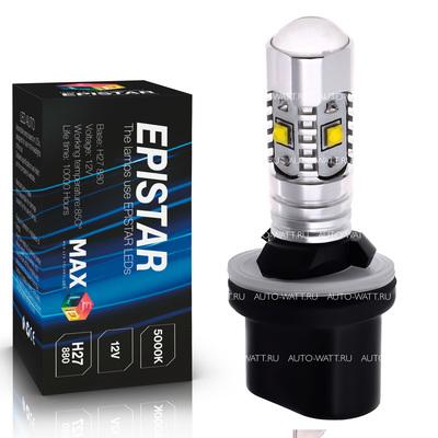 Светодиодная лампа авто H27 880 - 6 Epistar Линза 30Вт