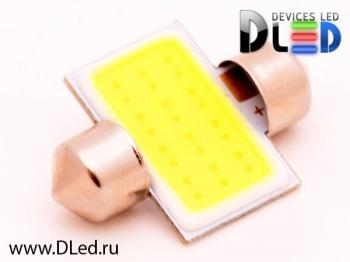 Светодиодная авто лампа C5W 31 мм - 1 COB Lite 3Вт Белая