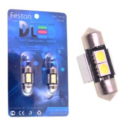Светодиодная авто лампа C5W 31 мм - 2 SMD5050 0.6Вт Белая