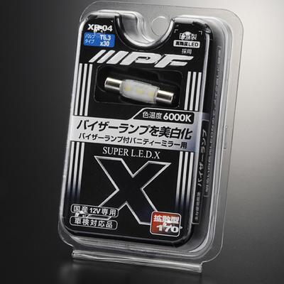 Светодиодная авто лампа C5W 31мм – IPF Super LED X Vanity 6000K