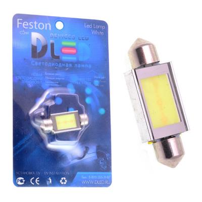 Светодиодная авто лампа C5W 41 мм - 1 COB 3Вт Белая