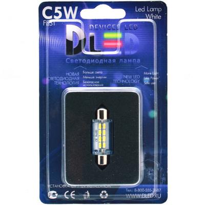 Светодиодная авто лампа C5W 36 мм - 8 SMD3014 0.8Вт Белая