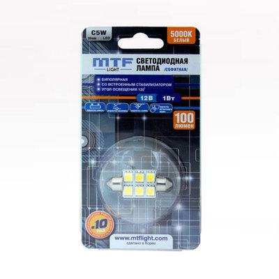 Светодиодная авто лампа C5W 36 мм - MTF 1Вт 5000K Белая
