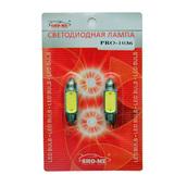 Светодиодная авто лампа C5W 36мм - SHO-ME C5W - PRO-1036 - 3W Белая