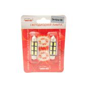 Светодиодная авто лампа C5W 39мм - SHO-ME C5W - CAN Alpha 1039 - 3W Белая