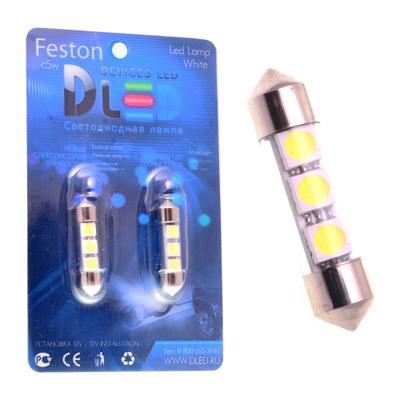 Светодиодная авто лампа C5W 41 мм - 3 SMD5050 0.72Вт Белая