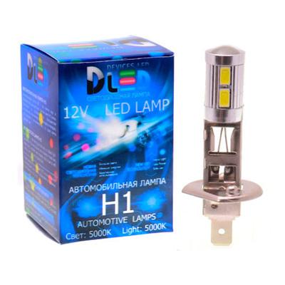 Светодиодная авто лампа H1 - 10 SMD5630 + Линза 4Вт DLED
