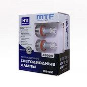 Светодиодная авто лампа H11 -  4500K 11Вт MTF
