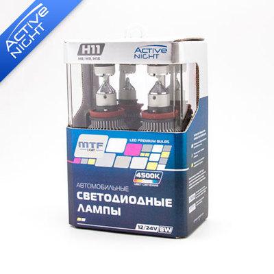 Светодиодная авто лампа HB4 9006 -  ACTIVE NIGHT 5500K 8Вт MTF