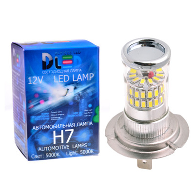 Светодиодная авто лампа H4 - 48 SMD3014 9Вт DLED