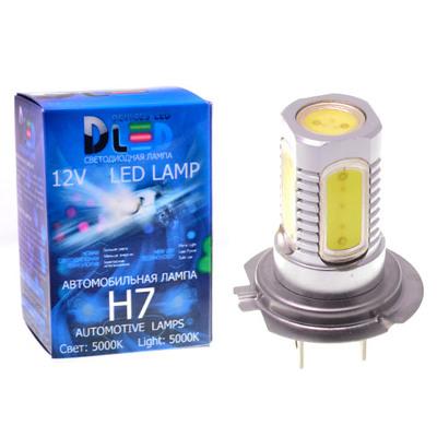 Светодиодная авто лампа H7 - 5 High-Power 7.5Вт DLED