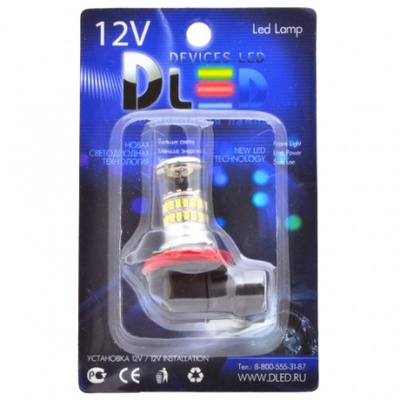 Светодиодная авто лампа H11 - 48 SMD3014 9Вт DLED