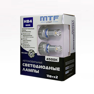 Светодиодная авто лампа HB4 9006 -  4500K 11Вт MTF