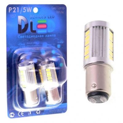 Светодиодная авто лампа P21/5W 1157 - 33 SMD5630 13.2Вт Красная