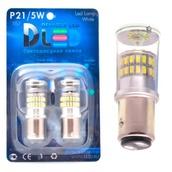 Светодиодная авто лампа P21/5W 1157 - 48 SMD3014 9Вт Жёлтая