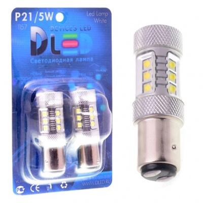 Светодиодная авто лампа P27W 3156 - 16 EPISTAR 80Вт Белая