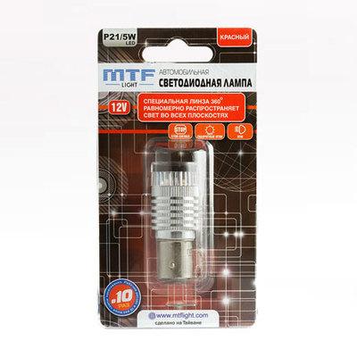 Светодиодная авто лампа P21/5W 1157 – MTF 360° 2.1W Красная