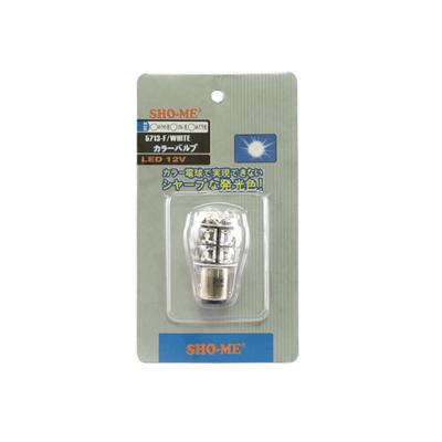 Светодиодная авто лампа P21/5W 1157 - SHO-ME 1157 - 5713 F - 21W Белая