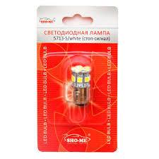 Светодиодная авто лампа P21/5W 1157 - SHO-ME 1157 - 5713 S - 21W Белая