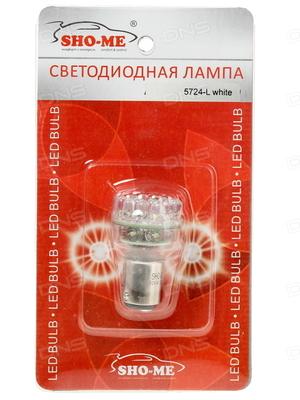 Светодиодная авто лампа P21/5W 1157 - SHO-ME 1157 - 5724 L - 32W Белая