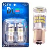Светодиодная авто лампа PY21W 1156 - 48 SMD3014 9Вт Жёлтая