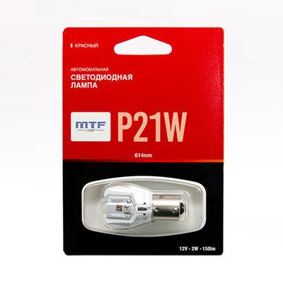 Светодиодная авто лампа P21W 1156 – MTF 2W 5000K Красная