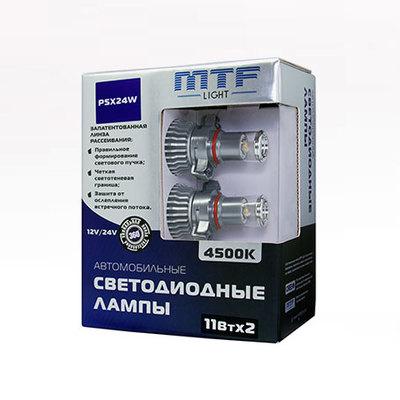 Светодиодная авто лампа PSX24W -  4500K 11Вт MTF
