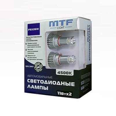 Светодиодная авто лампа PSX26W -  4500K 11Вт MTF