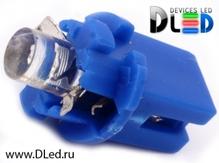 Светодиодная авто лампа T5 – B8.3D 1 Dip 0.2Вт Синяя