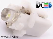 Светодиодная авто лампа T5 – B8.3D 1 Dip 0.2Вт Белая