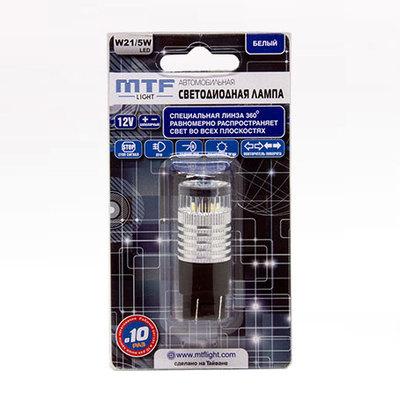 Светодиодная авто лампа W21/5W 7443 - MTF 360° 2.4W 5000K Белые