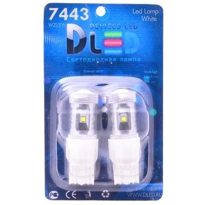 Светодиодная авто лампа P27W 3156 - 6 EPISTAR 30Вт Белая