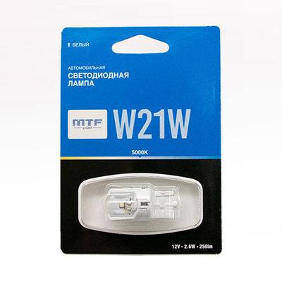 Светодиодная авто лампа W21W 7440 - MTF 2.6Вт 5000K Белая