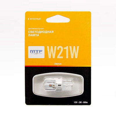 Светодиодная авто лампа W21W 7440 - MTF 2Вт Желтая